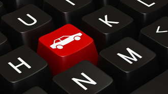 Online Car Trade In Value Research