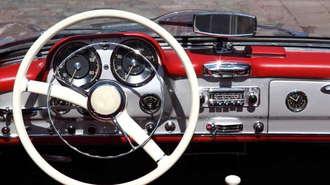 Used Classic Car