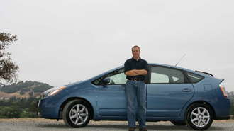 Hybrid Car With Owner