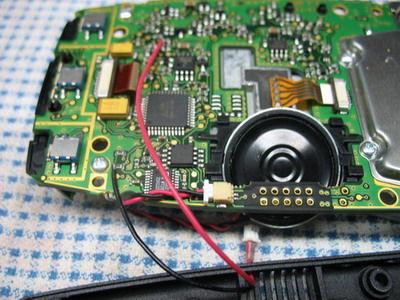 Remote STi 01