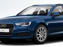 Audi A4 Avant Quattro 2017