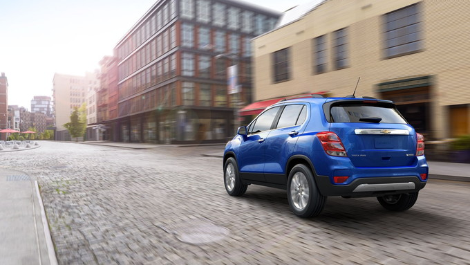2017 Chevrolet Trax Deals, Prices, Incentives & Leases, Overview ...