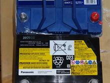 Rx450h 12 volt battery