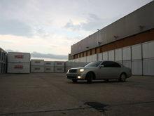 Garage - First