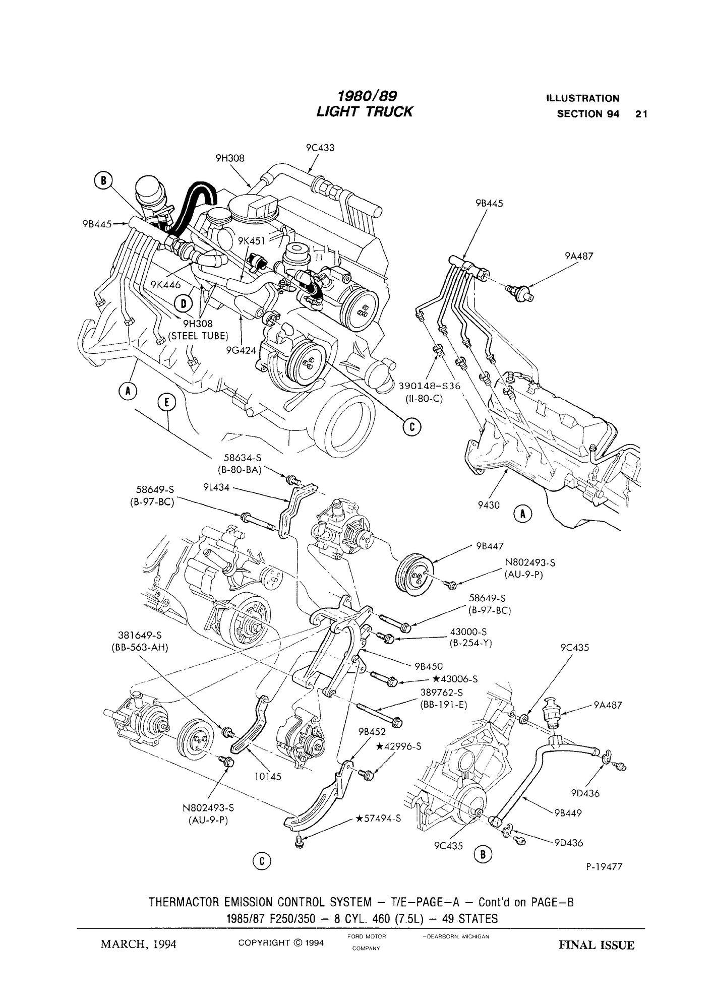 international 254 wiring diagram best wiring library 1980 Camaro Colors wire diagram fot 254 international 254 international tractor 80 smog diagram 336332dfffe8868bcca97a1fa64b076dee8fcba7 wire diagram fot 254 motor