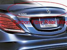 Mercedes S63 2014+ AMG Exterior Carbon Fiber Package