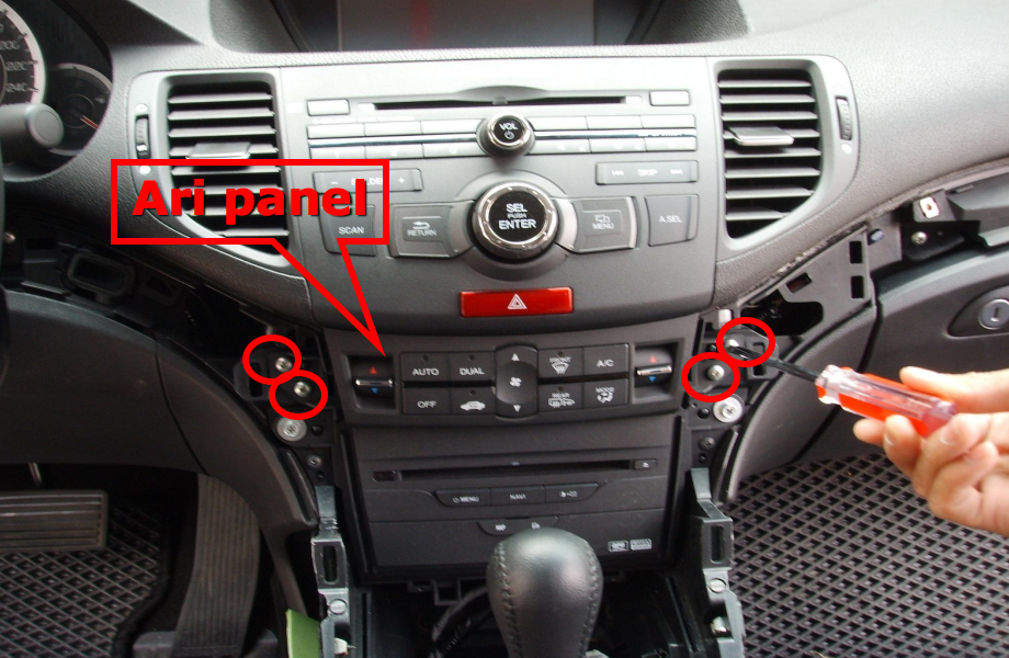 Acura Tsx 2009 To 2014 How Install An Aftermarket Stereo Rhacurazine: 2004 Acura Tsx Aftermarket Radio Installation At Elf-jo.com