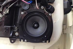 closeup of a speaker