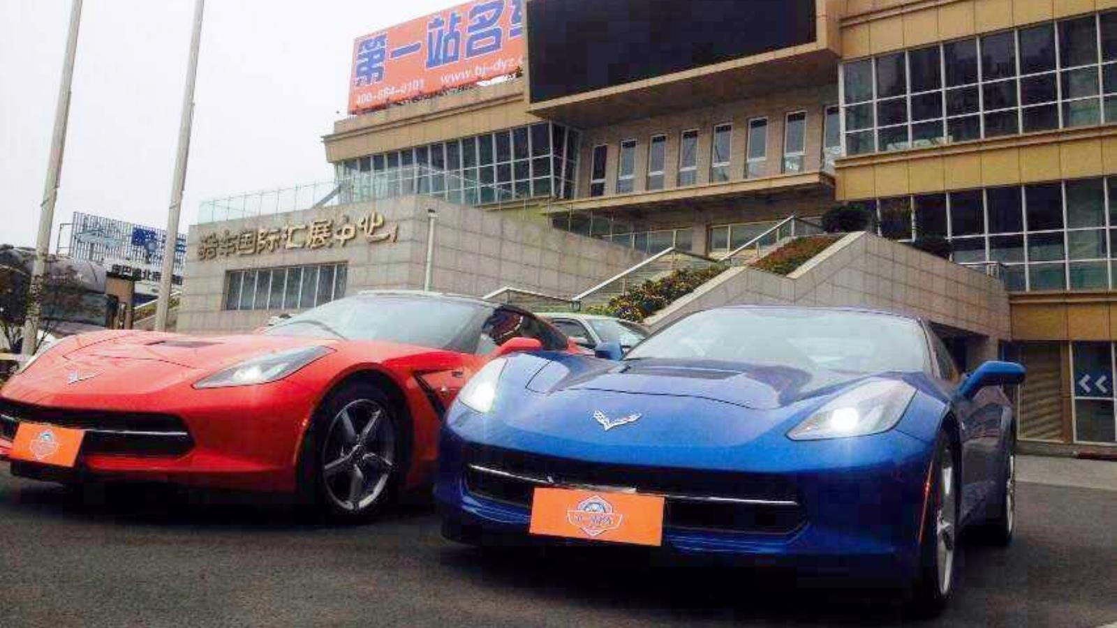 Corvettes in Beijing