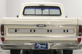 the back of a white ford truck