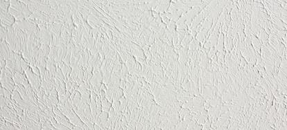 How To Create Popcorn Ceiling Texture Doityourself Com