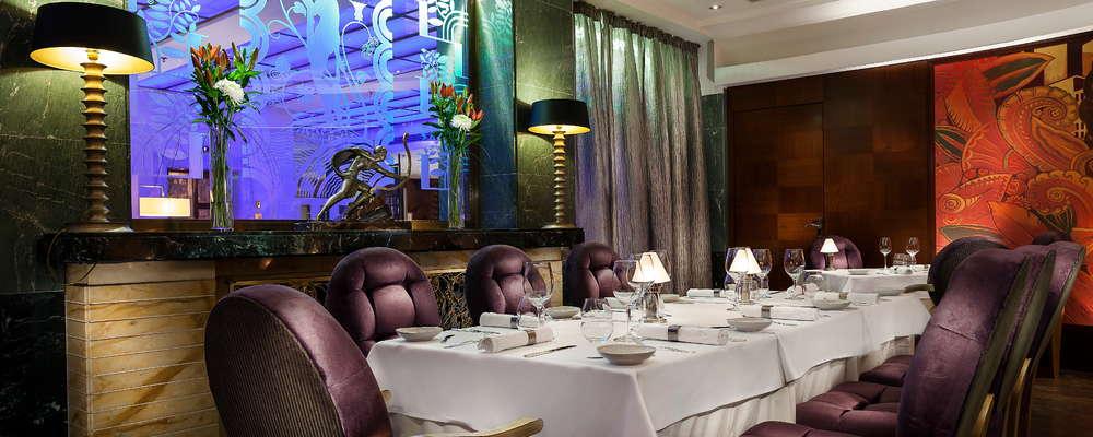 Michelin star awarded restaurant since 2012