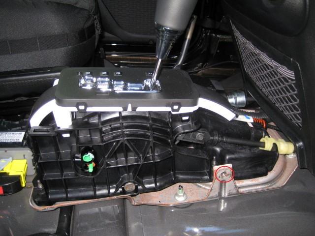 Jeep Wrangler Jk 2007 Present How To Remove Center Console