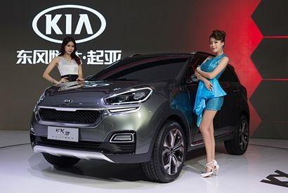 Kia KX3 Concept intro
