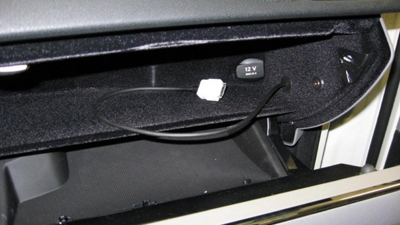 Mercedes Benz W204 C Class How to Access COMAND Secret Menu