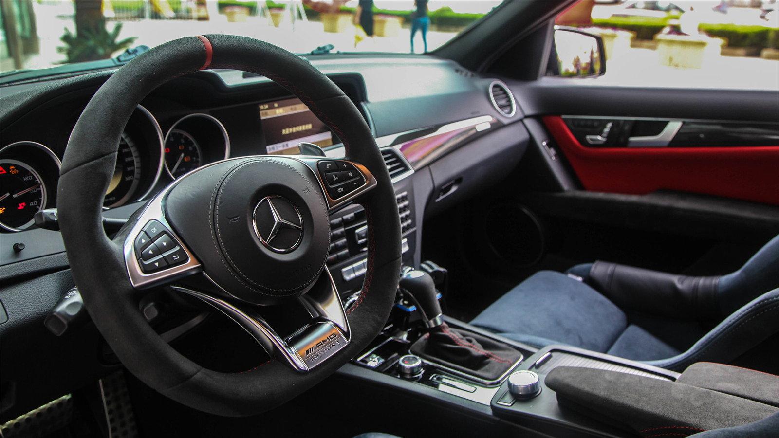 Custom Steering Wheel