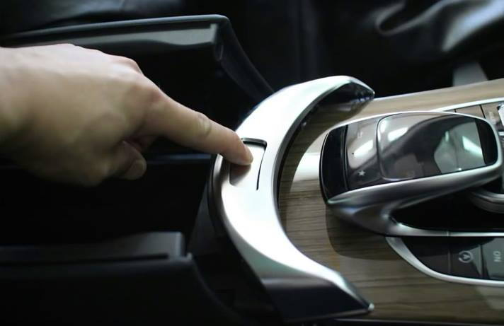 Mercedes benz c class w205 how to remove center console for Mercedes benz center console lid