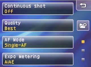 ge_E1250TW_rec_shooting_menu.jpg