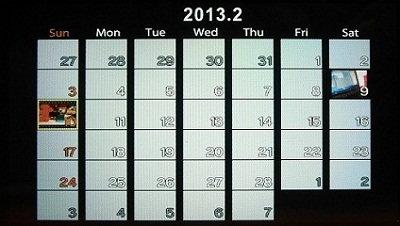 Playback calendar menu.jpg