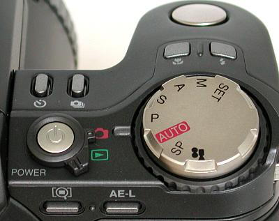 Fuji FinePix 6900 Zoom