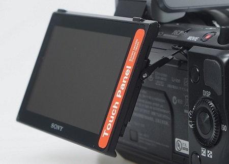 Tilt LCD.jpg