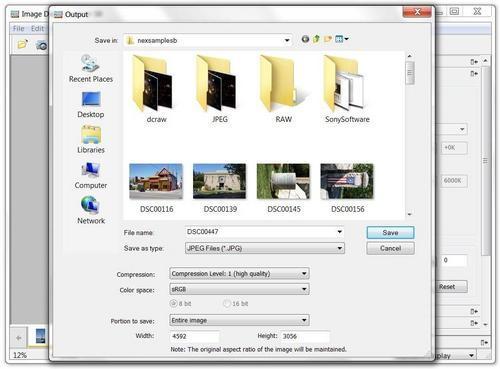 nex-software-6.jpg