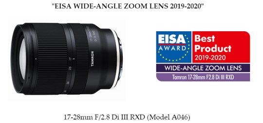 Tamron Model A046 Lens Award