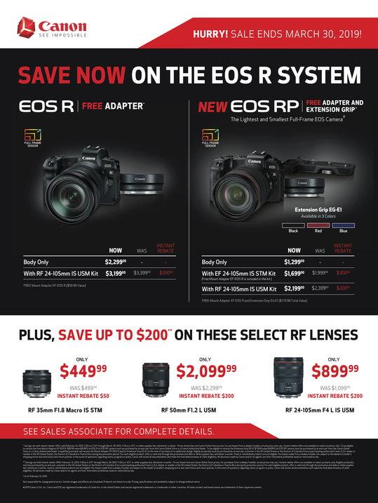 EOS-R-System-Poster-18x24.jpg