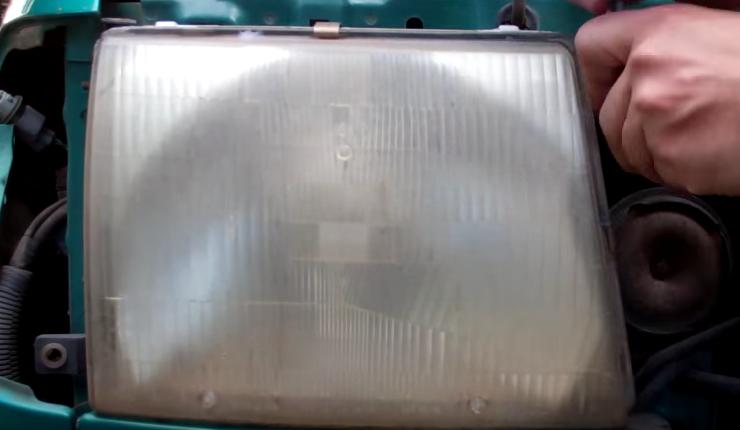 removing headlight