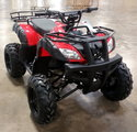 15000cc Arch atv machine