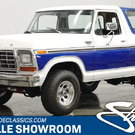 1979 Ford Bronco for Sale $33,995