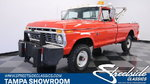 1975 Ford F-250 Tow Truck 4x4