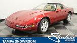 1995 Chevrolet Corvette ZR-1  for sale $60,995