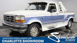 1995 Ford F-150  for sale $15,995