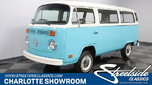 1974 Volkswagen  for sale $31,995