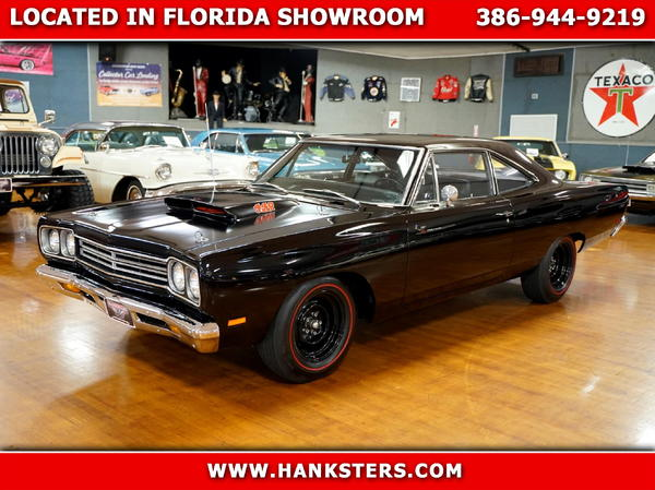 Peachy 1969 Plymouth Roadrunner For Sale In Indiana Pa Price 44 900 Pdpeps Interior Chair Design Pdpepsorg