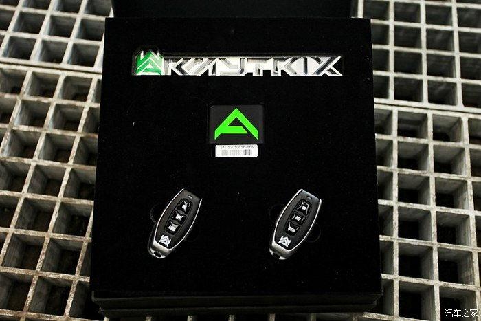 Mercedes benz a45 amg armytrix remote control app valved for Mercedes benz remote start app