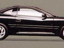 Garage - 93 Stealth ES