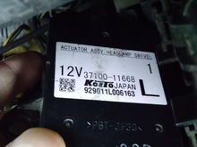This is the actuator the car has,