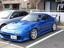 this is the wide body kit that I want