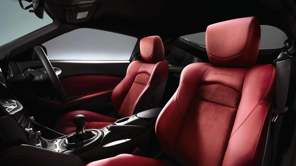Nissan 370Z 40th Anniversary