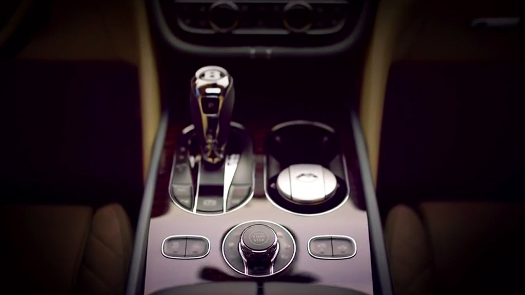Teaser for 2017 Bentley Bentayga SUV