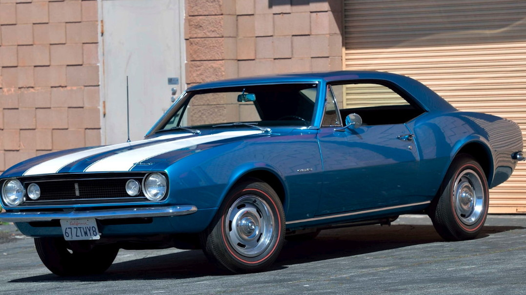 Reggie Jackson's 1967 Chevy Camaro Z28
