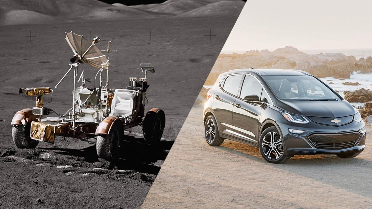 2017 Chevrolet Bolt EV vs Lunar Rover