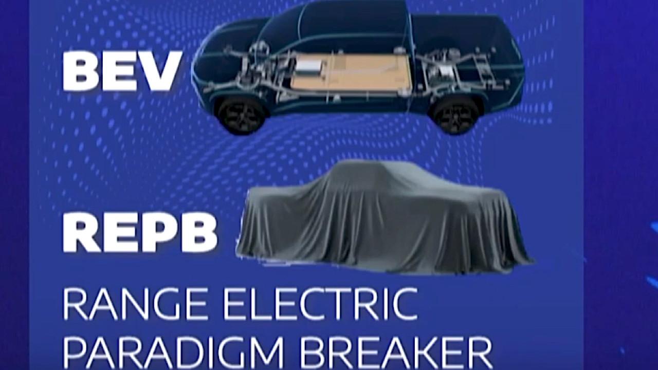 Range Electric Paradigm Breaker  -  2021 Stellantis EV Day
