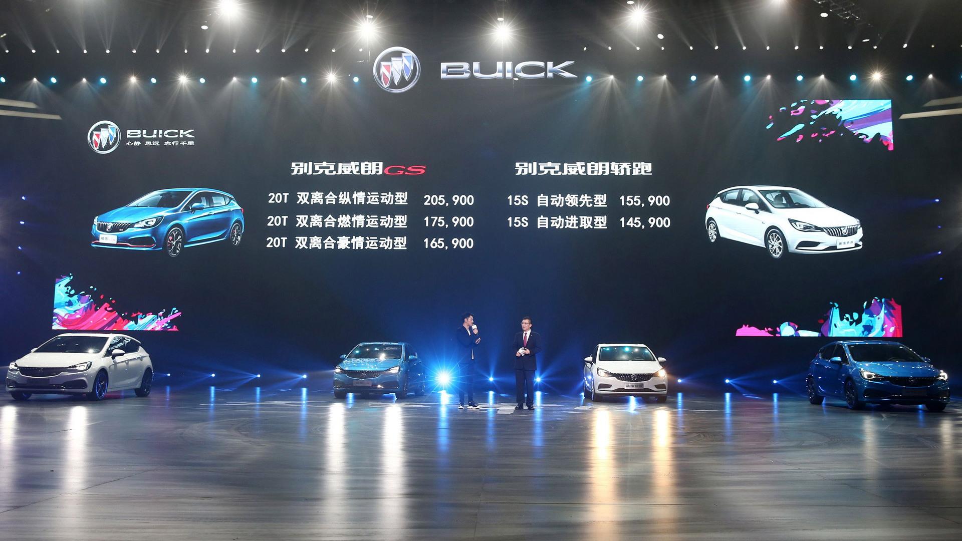 2016 Buick Verano Hatchback, 2015 Guangzhou Auto Show