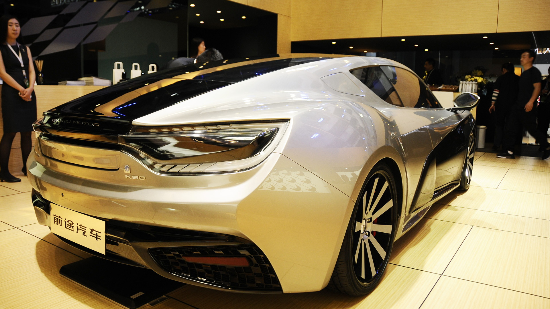 Qiantu K50, 2016 Beijing auto show
