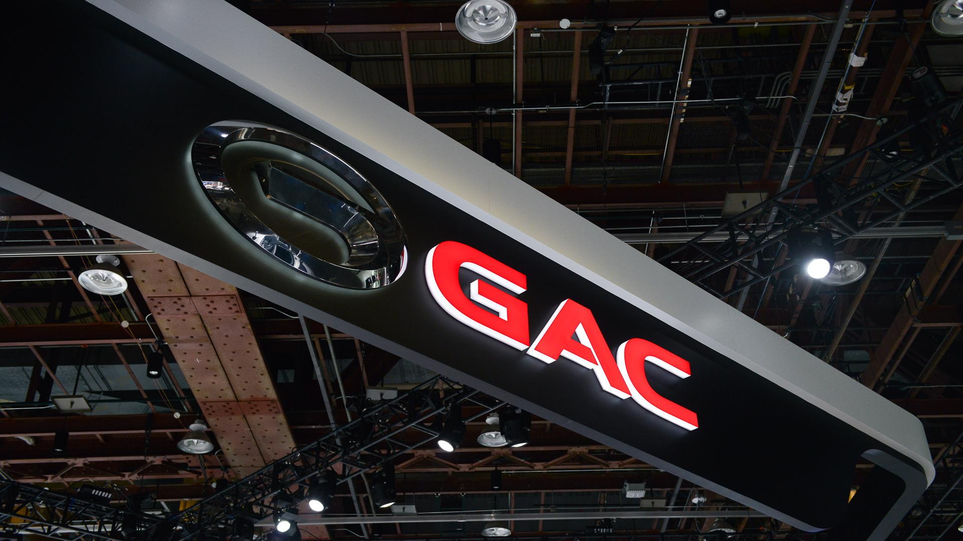 GAC Motors, 2018 Detroit auto show