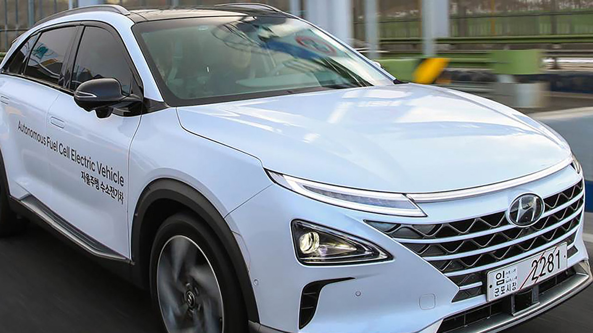 Hyundai Nexo self-driving prototype