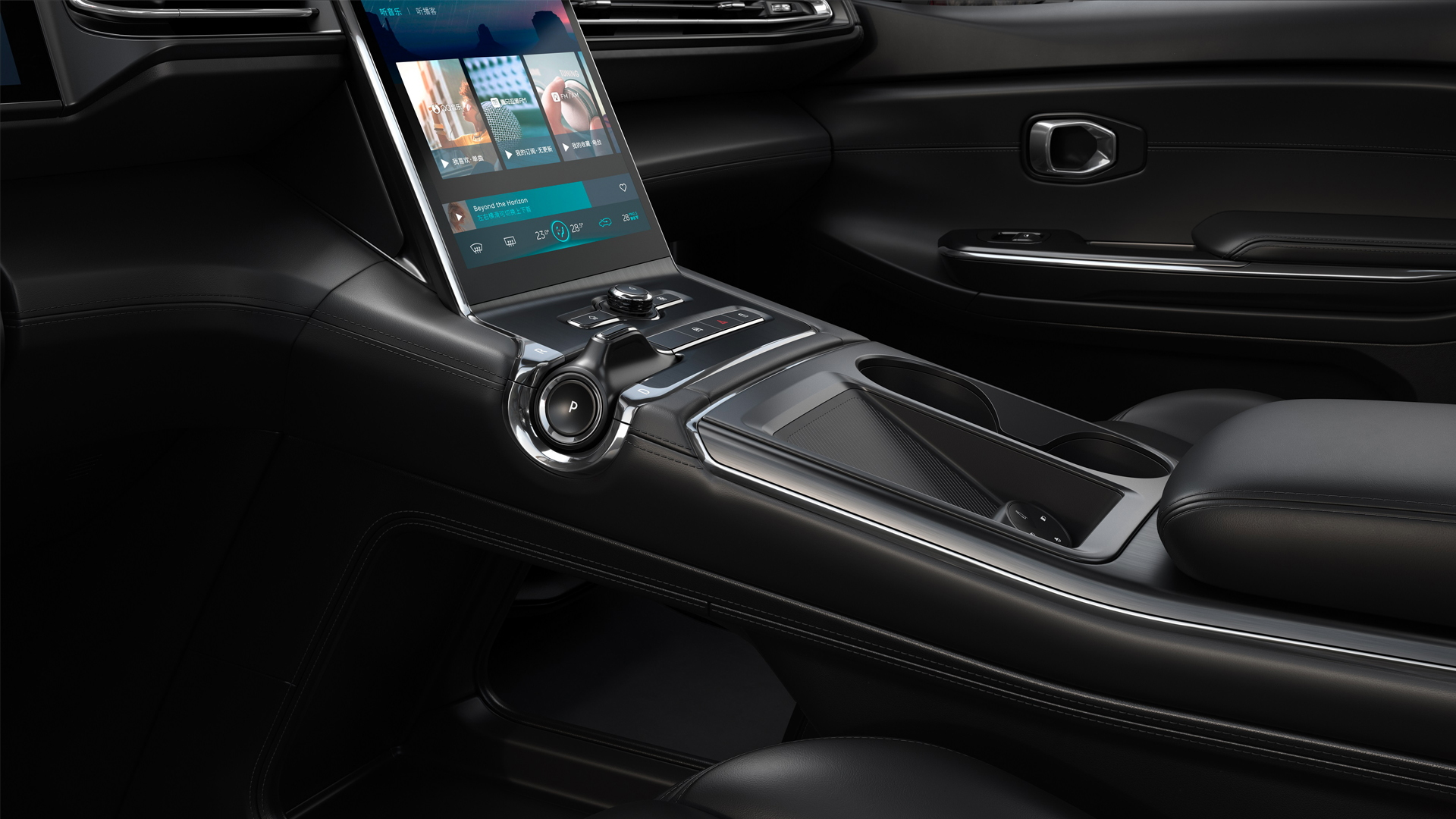 2019 Nio ES6 center console controls